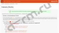 Ubuntu_downloads