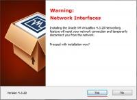Установка виртуального сетевого интерфейса нажимаем Yes