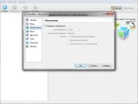 Настройки обновления программы VirtualBox