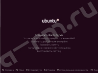 install_ubuntu_02
