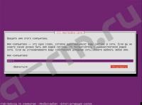 install_ubuntu_09