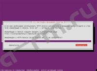 install_ubuntu_21