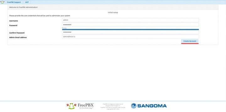 Настройка FreePBX - создайте администратора