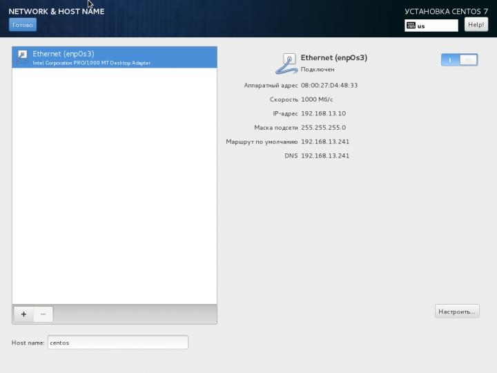 network-default-install-centos7