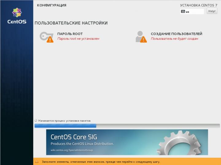 process-install-centos-7