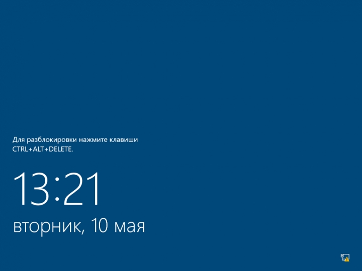 Установка Windows Server 2016 Technical Preview 5 завершена
